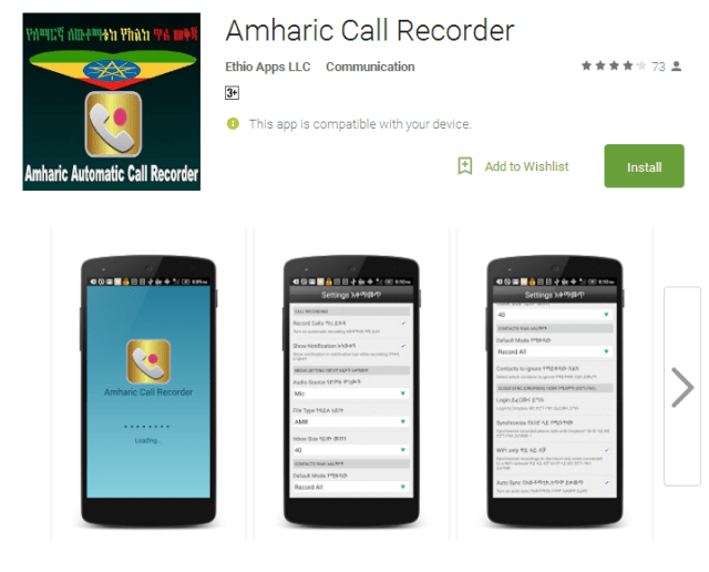 Amharic Call Recorder Android App