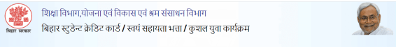 Bihar Berojgari Bhatta Scheme Online 2021