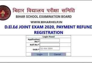 Bihar DELED 2021 fee refund