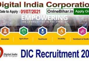 Digital India Corporation DIC Recruitment 2021