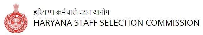 HSSC Haryana Police Constable Commando Wing Online Form 2021