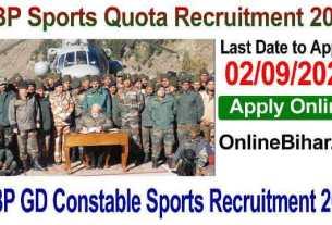 ITBP-Sports-Quota-Recruitme