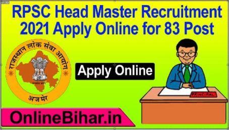 RPSC Head Master Praveshika School Online Form 2021