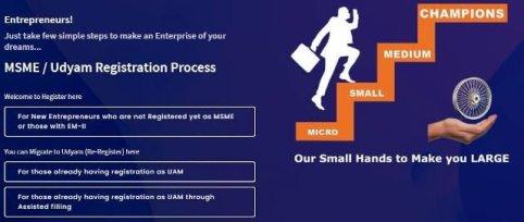 Udyog Adhar MSME Registration