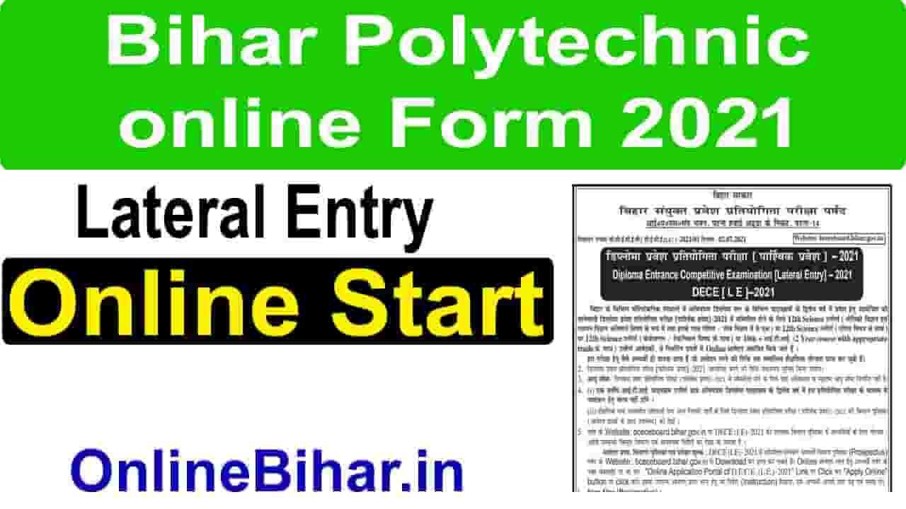 Bihar Polytechnic online Form 2021