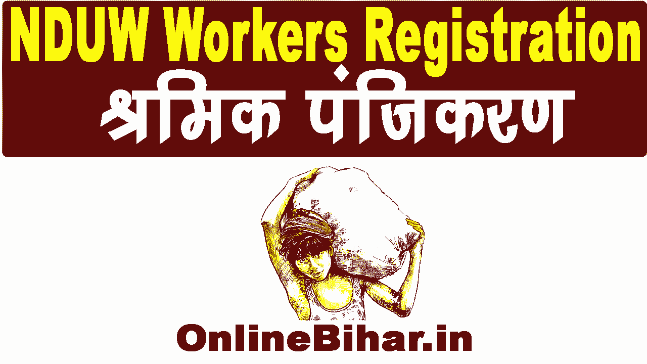 NDUW Workers Registration