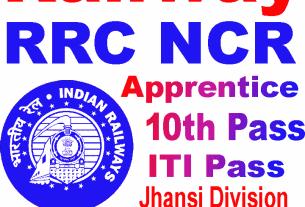 Railway RRC NCR Apprentice Recruitment
