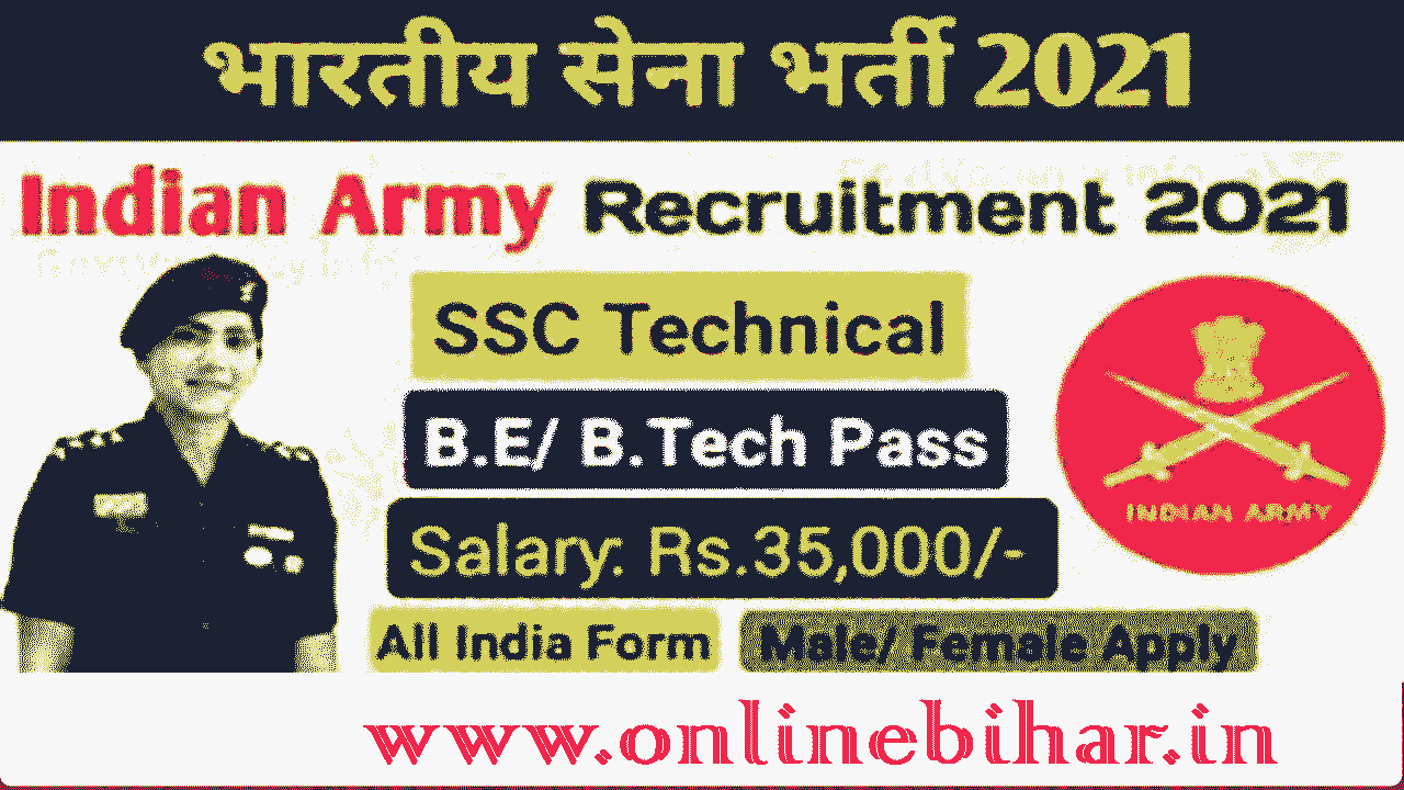 Indian Army SSC Technical Online Form 2021