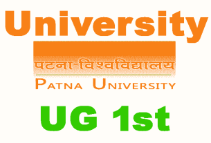 Patna University UG 1st Merit List