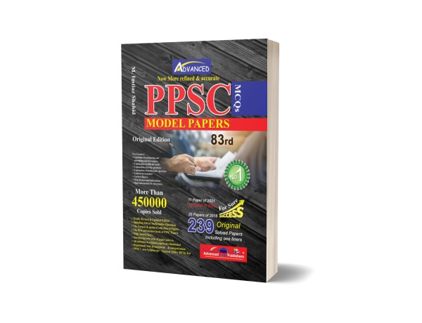 Advanced PPSC Model Papers Original Solved Papers By M Imtiaz Shahid