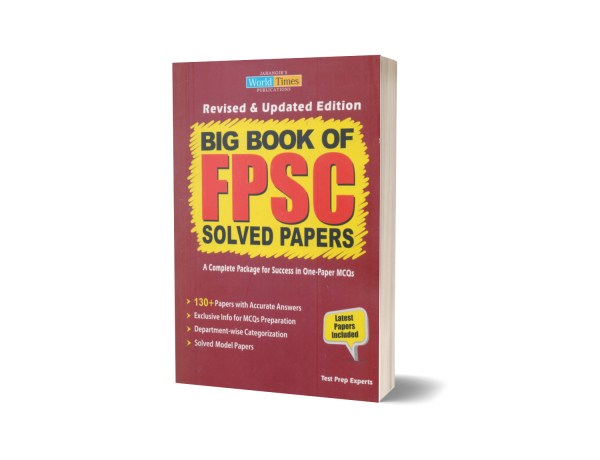 Big Book of FPSC Solved Papers (One Paper MCQs) By Jahangir World Times Publications