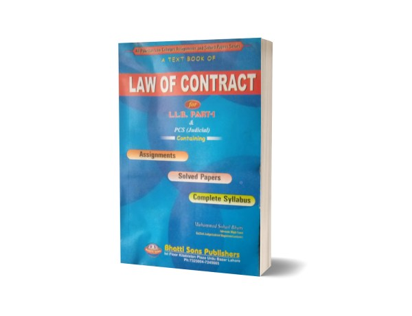 A Text Book Of Law Of Contract For L.L.B Part 1 PCS By Muhammad Sohail Bhatti