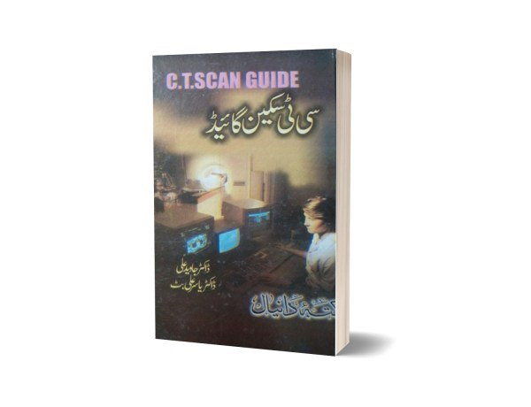 C.T.Scan Guide By Dr. Javaid Ali
