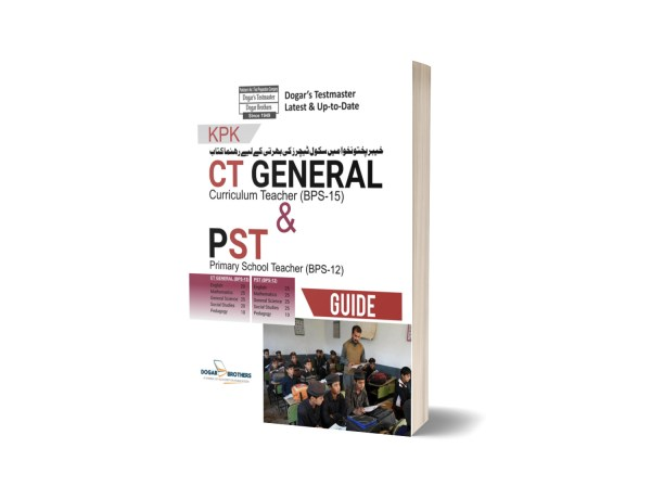 CT General & PST Guide By Dogar Brothers