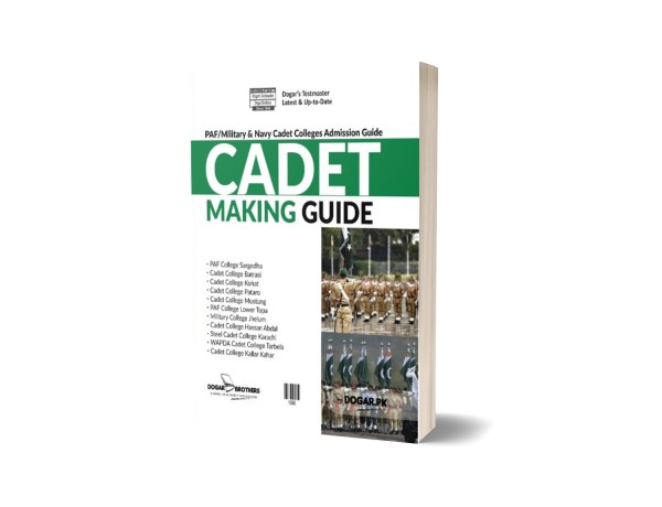 Cadet Guide by Dogar Brothers (For Class 8th) By Dogar Brothers