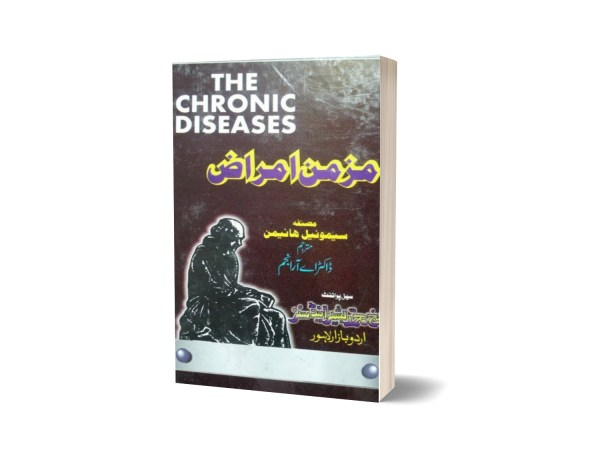 Chronic Diseases Muzaman Amraz By Dr. A.R Anjom