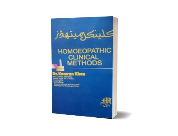 Clinical Methods By Dr. Kamran Khan