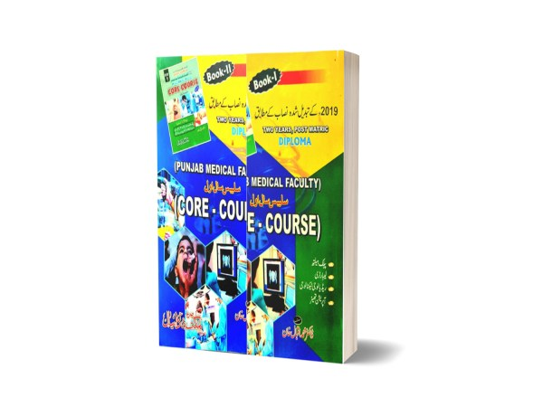 Core Course Part 1 And 2 Core Course Set By Dr. Muhammad Iqbal