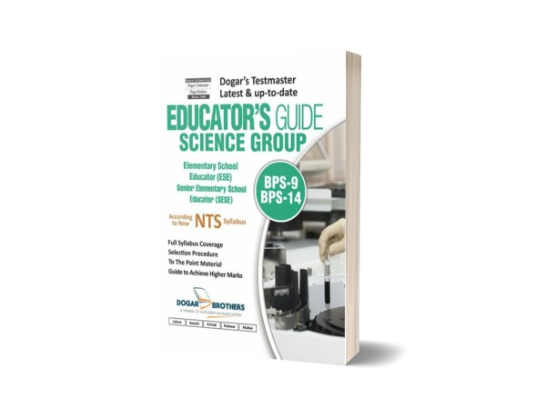 Educator's Guide-Science Group ( BPS-9-14) By Dogar Brothers