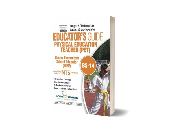 Educator's Physical Education Teacher Guide (BPS-14) By Dogar Brothers
