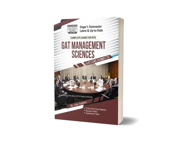 GAT Management Sciences Guide By Dogar Brothers