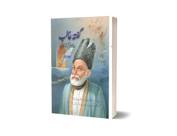 Gaftagu Ghalib By Hameedullah Hashmi