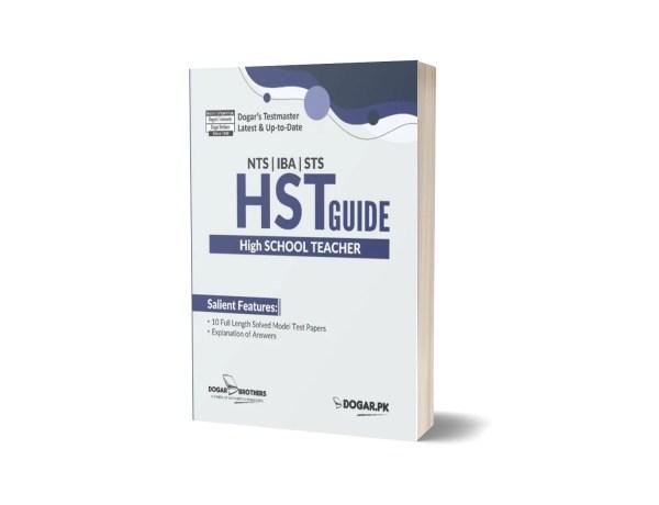 HST (High School Teacher) Guide By Dogar Brothers