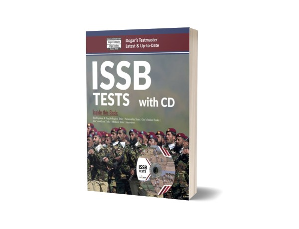 ISSB Tests Book By Dogar Brothers With CD