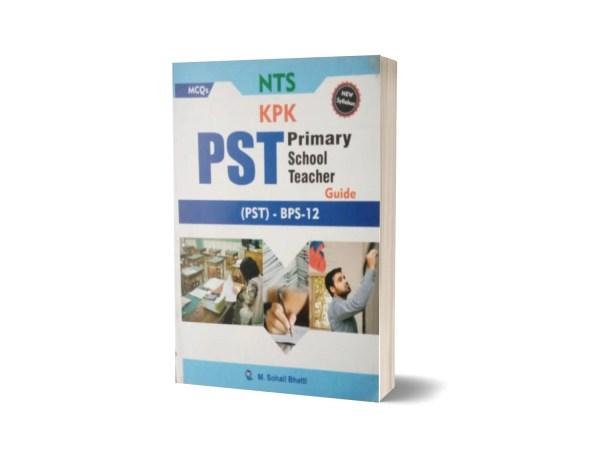 KPK Primary School Teacher Guide For NTS By Muhammad Sohail Bhatti