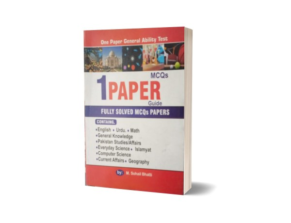 MCQs 1 Paper Guide Fully Solved MCQs Paper By Muhammad Sohail Bhatti