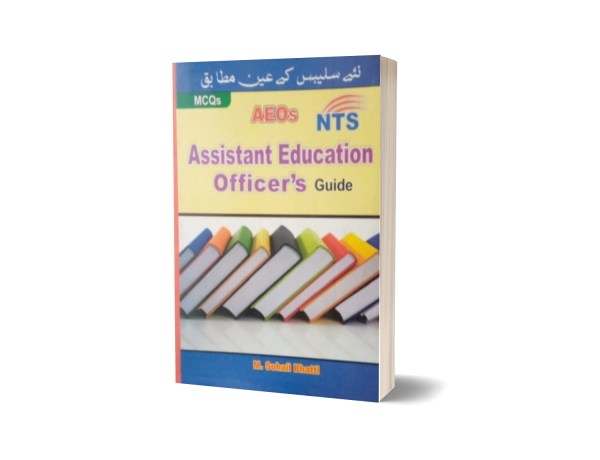 MCQs Assistant Education Officer Guide By Muhammad Sohail Bhatti