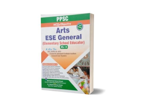 MCQs Objective Arts ESE General BS-14 By Muhammad Sohail Bhatti