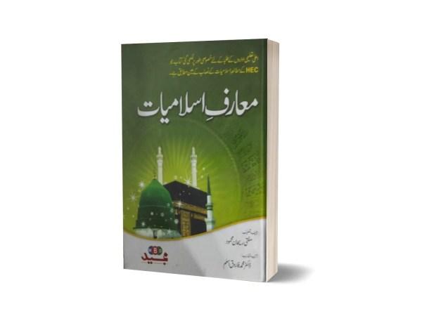 Muaraf e Islamiyat By Dr. Muhammad Farooq