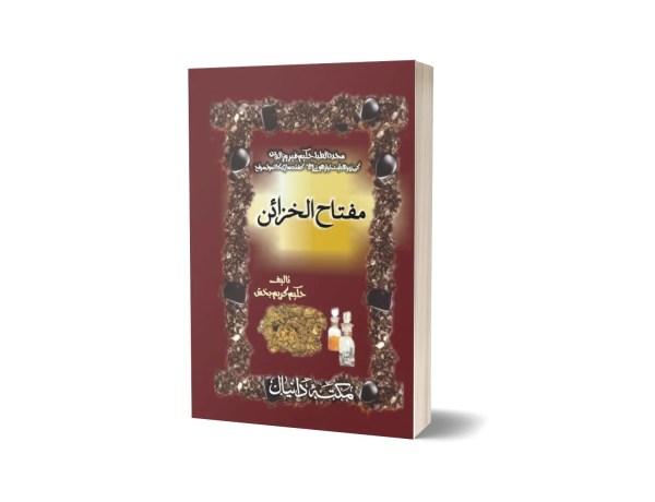 Mufta ul Khazain By Hakeem Kareem