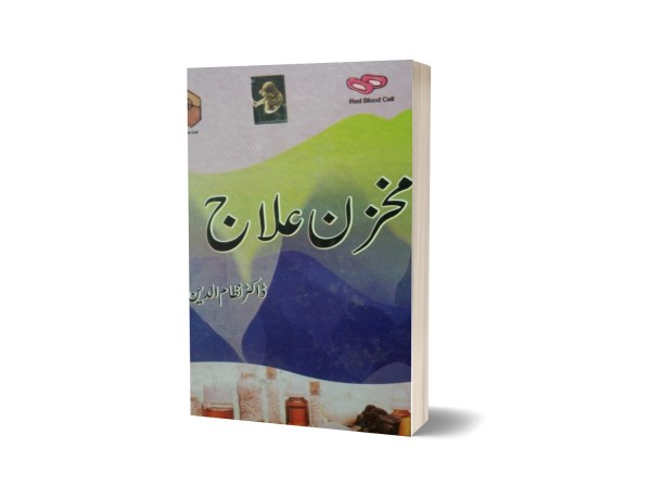 Mukzan Ilaj Homoeo By Dr. Nazam