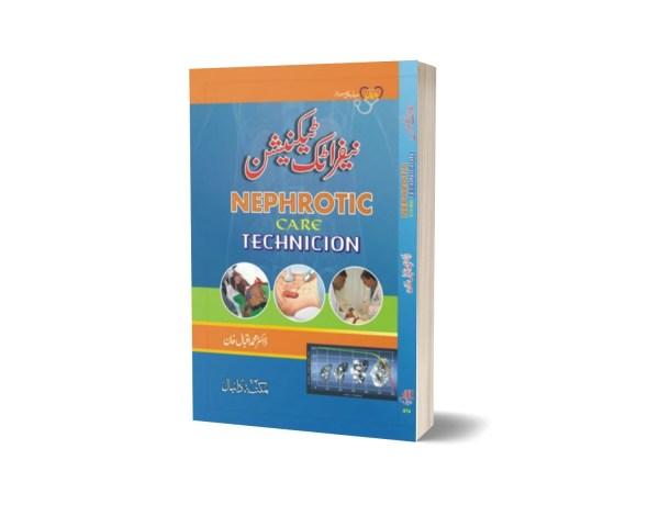 NCU Technician By Dr. Muhammad Iqbal