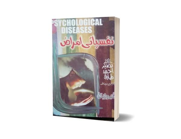 Nafsiyati Amraz Psychological Diseases By Dr. Nasir Ahmad