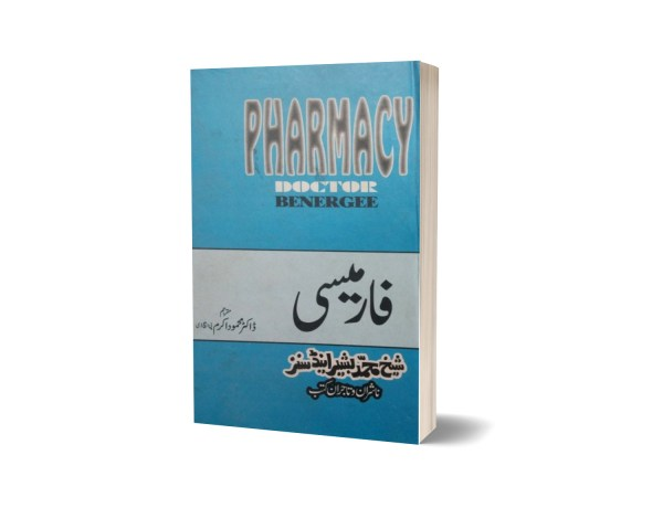 Pharmacy Homoeo By Dr. Mahmood