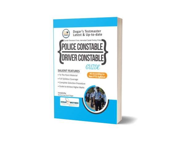 Police Constable and Driver Constable Guide -ICT By Dogar Brothers