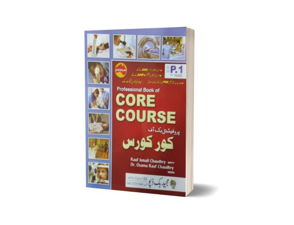 Professional Book Of Core Course By Rauf Ismail Ch