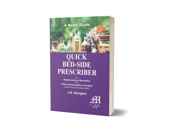 Quick Bed-Side Prescriber By J.N.Shinghal