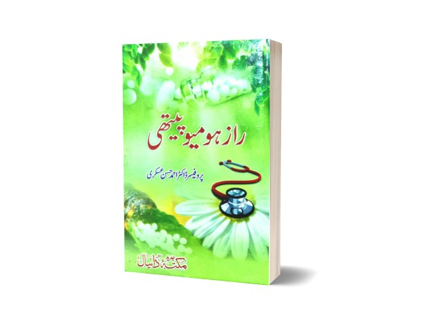 Raz Homeopathic By Dr. Ahmad Hassen