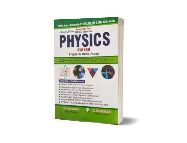 Screening Test MCQs Objective Physics Solved Original Model Paper For Lecturership CSS,PMS,PCS By Muhammad Sohail Bhatti