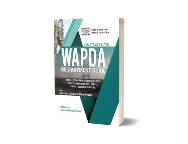 Wapda Recruitment Guide By Dogar Brothers