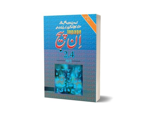 In Page 2.4 By Yasir Javd