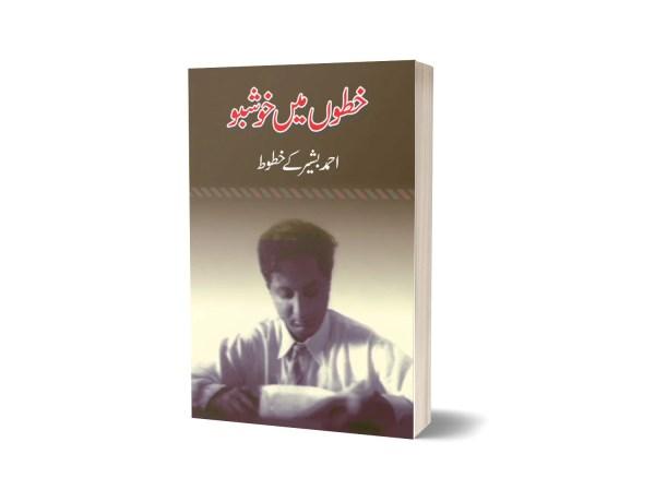 Khaton Mein Khushboo By Ahmad Bashire
