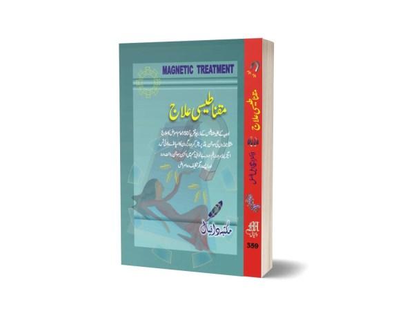 Maqnates Sa Ilaj By Dr. H.L