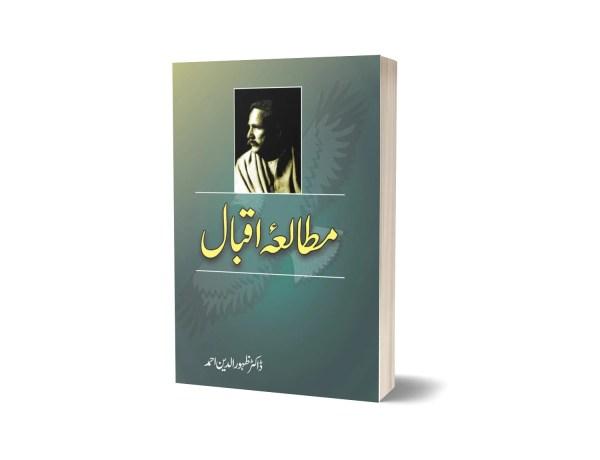 Mutala-e-Iqbal By Dr. Zahor