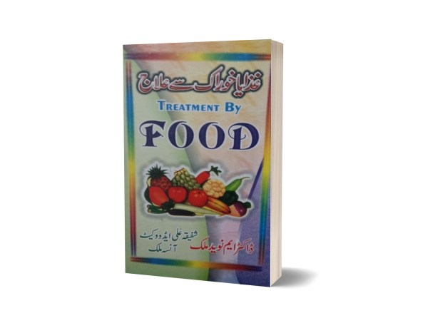 Treatment By Food By Dr. M Naveed