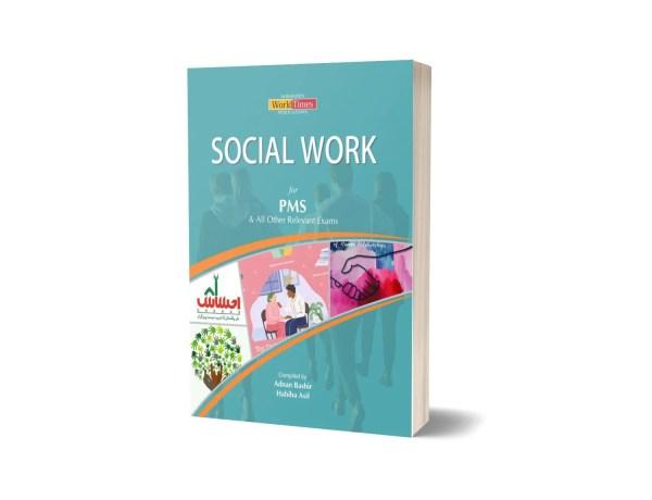 Social Work PMS By Adnan Bashir-JWT
